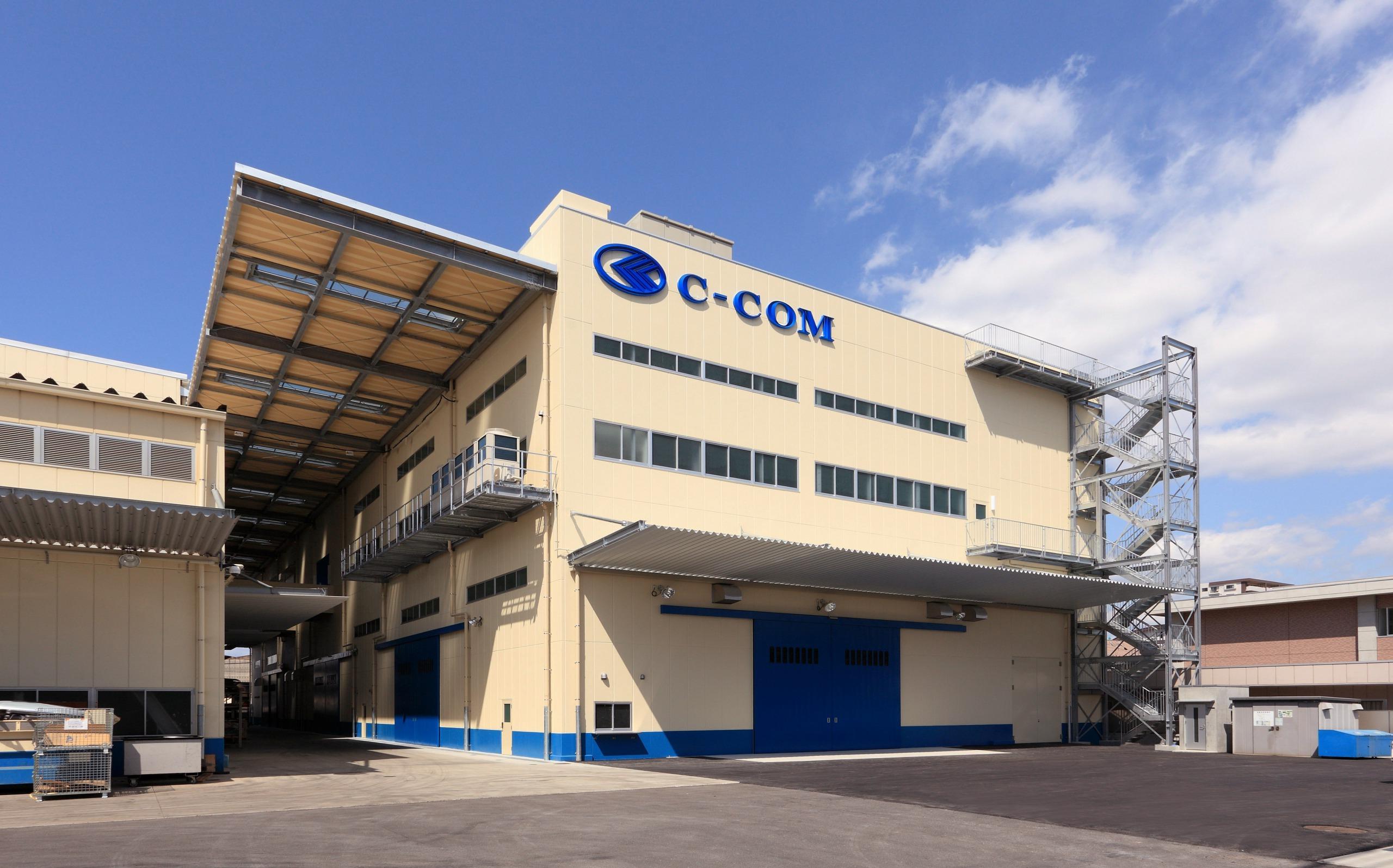 写真:シーコム株式会社倉庫