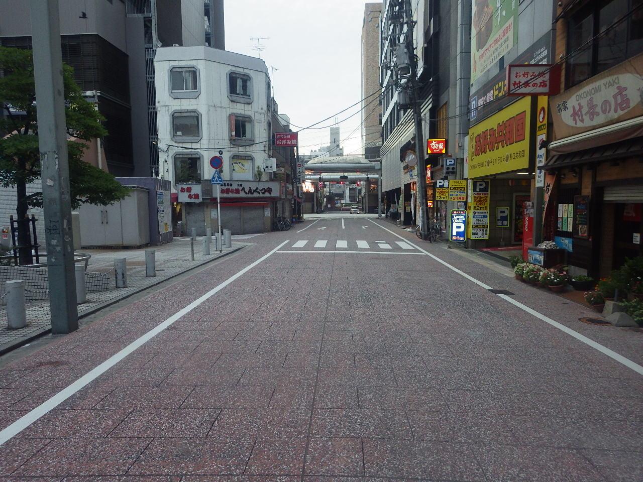 写真:中1区203号線舗装改良工事(29-1)