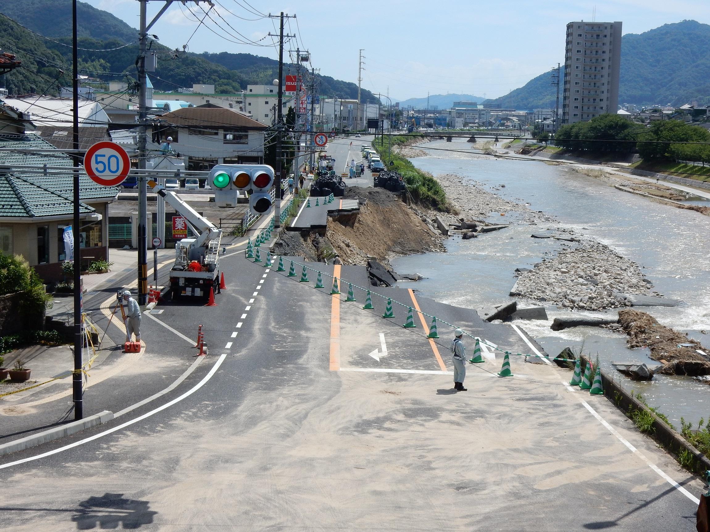 写真:国道2号線中野地区災害復旧第1、第2工事