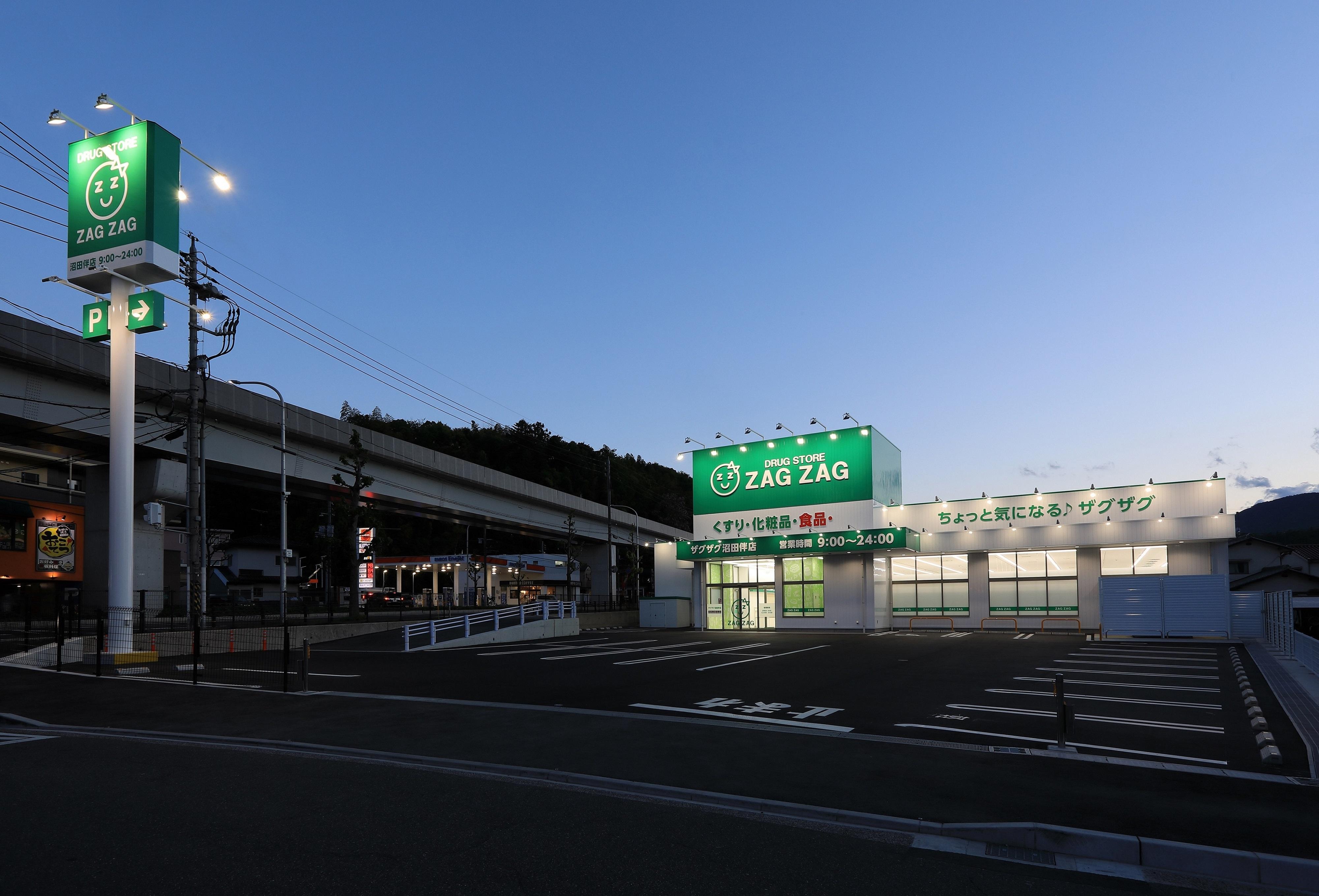 写真:ザグザグ沼田伴店 新築工事